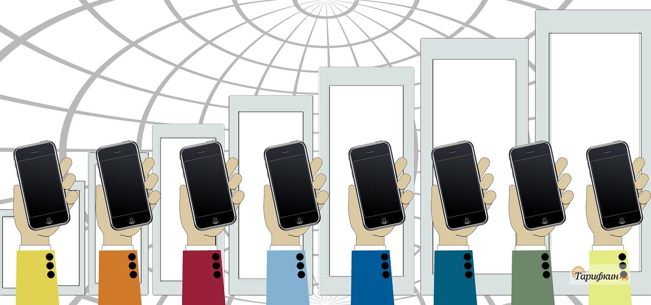 Как улучшить приём сигнала сети сотовой связи