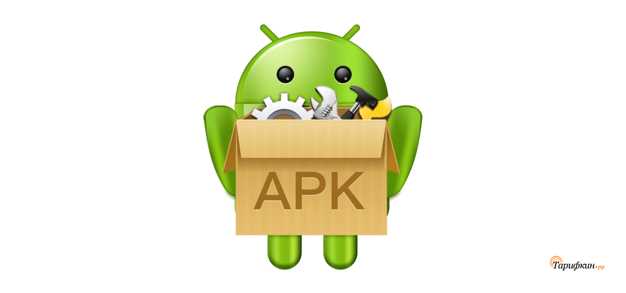 Как устанавливать файлы apk на Андроид