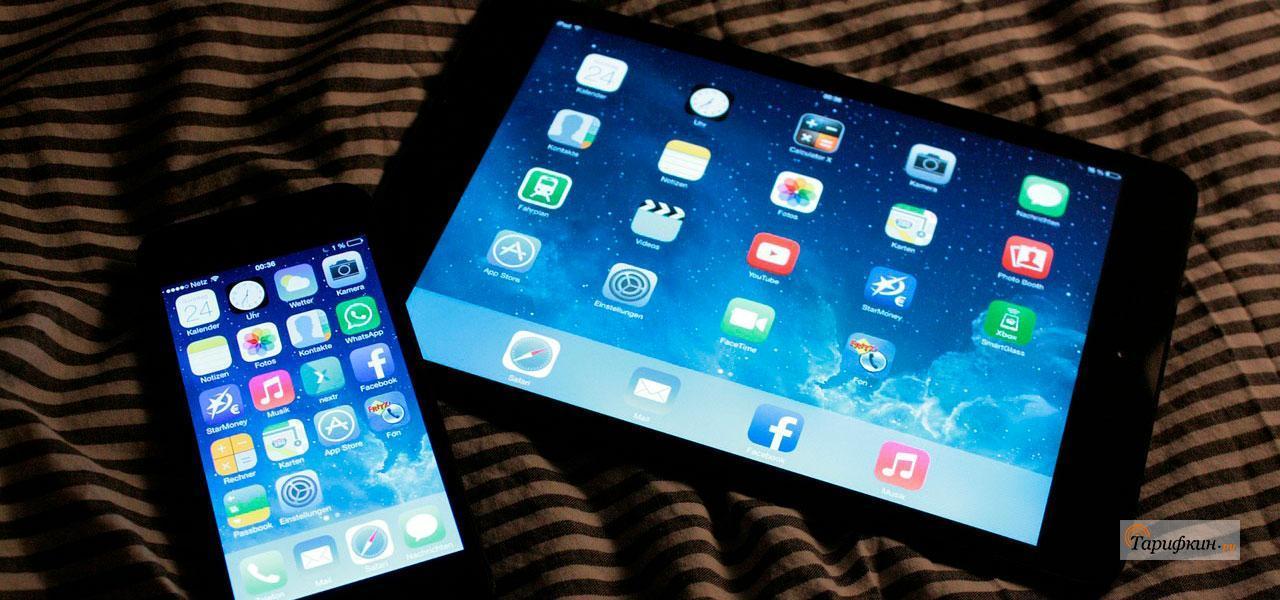 Как узнать IMEI iPad или iPhone