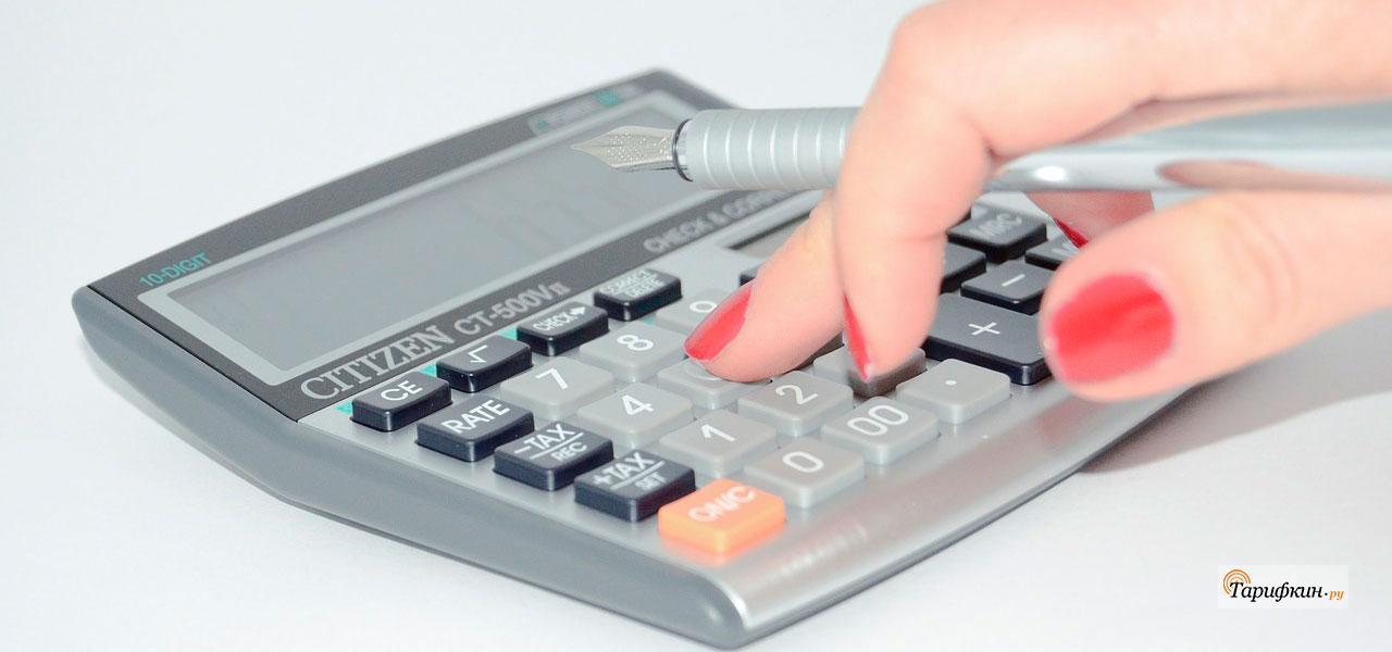 Как узнать расходы в МТС