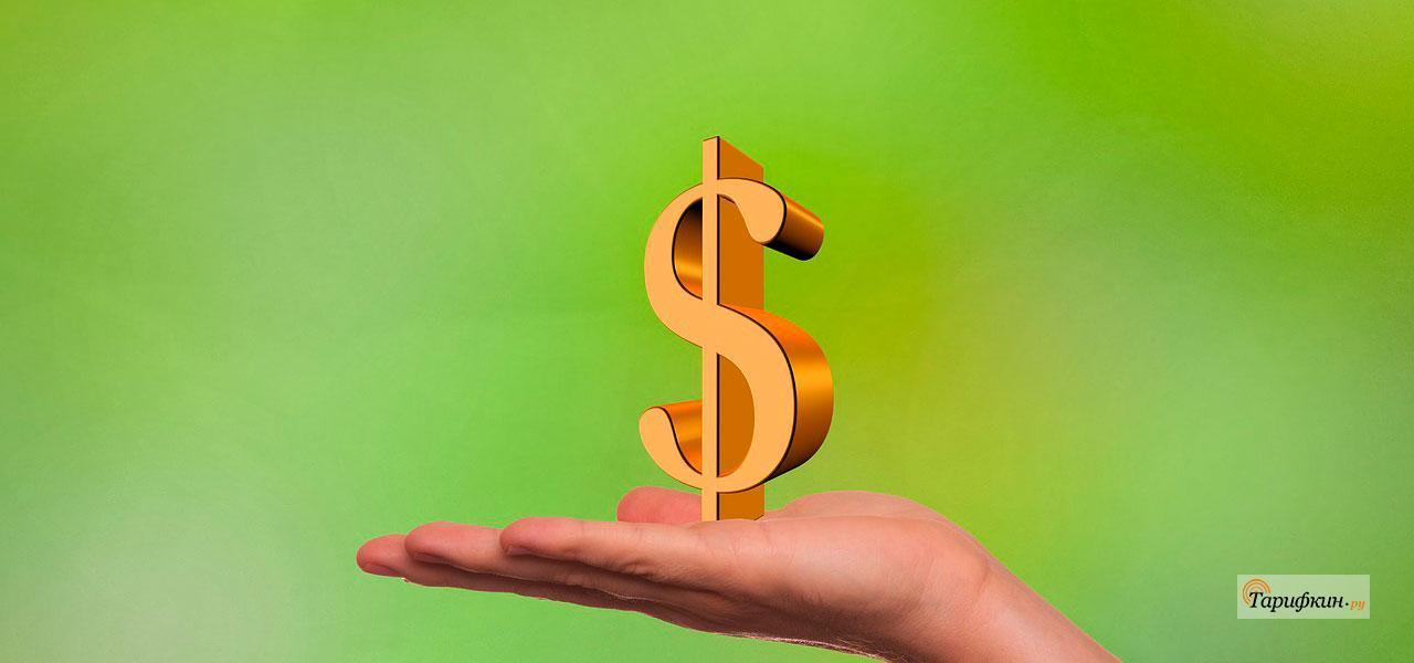 Как взять доверительный платеж на Билайне