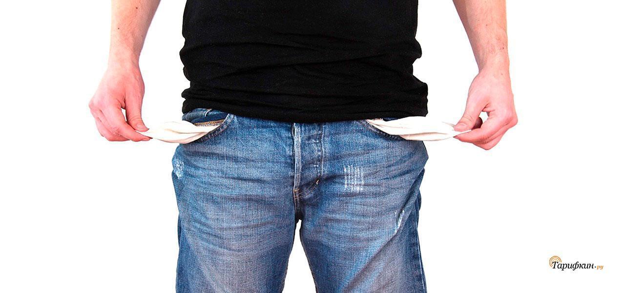 Как взять обещанный платёж на МТС, если на счету «минус»
