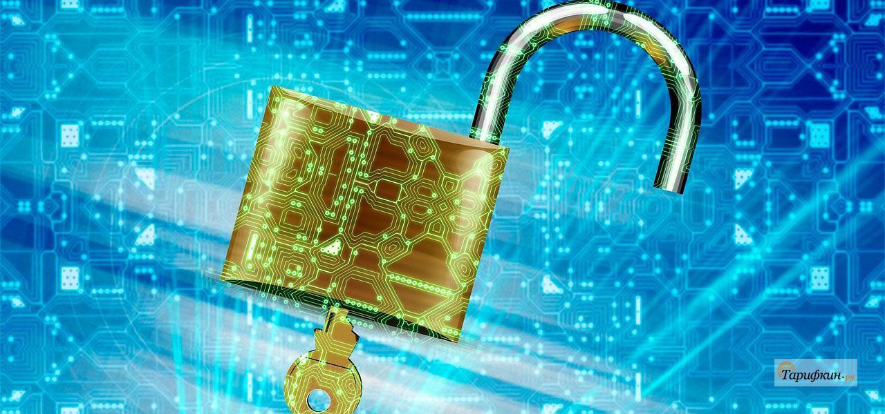 Как заблокировать интернет на МегаФоне с телефона