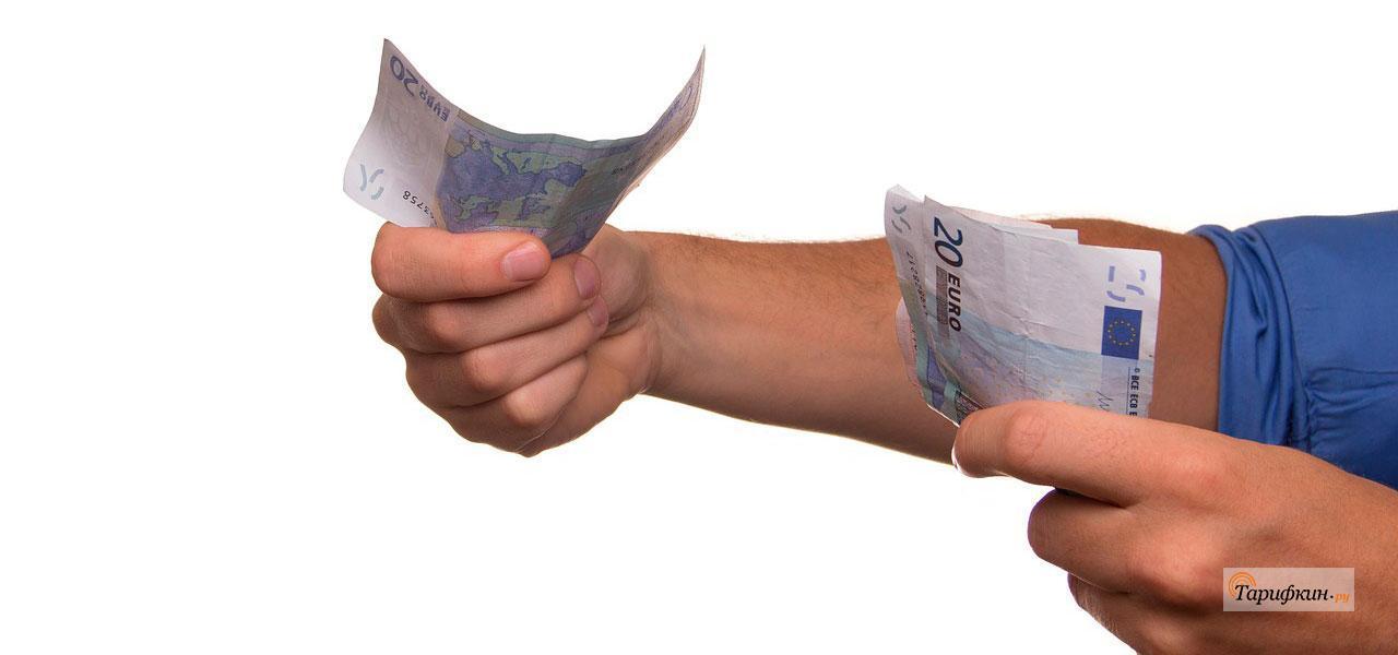 Как заказать счет на предоплату в МегаФон
