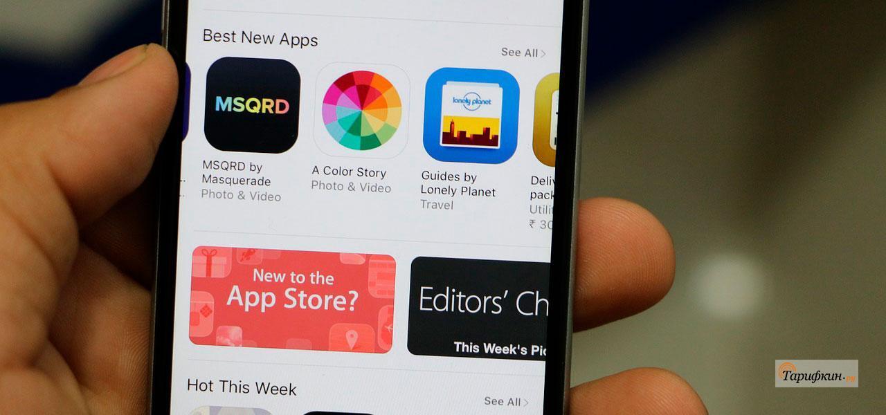 Как зарегистрироваться в iTunes, App Store, Apple ID