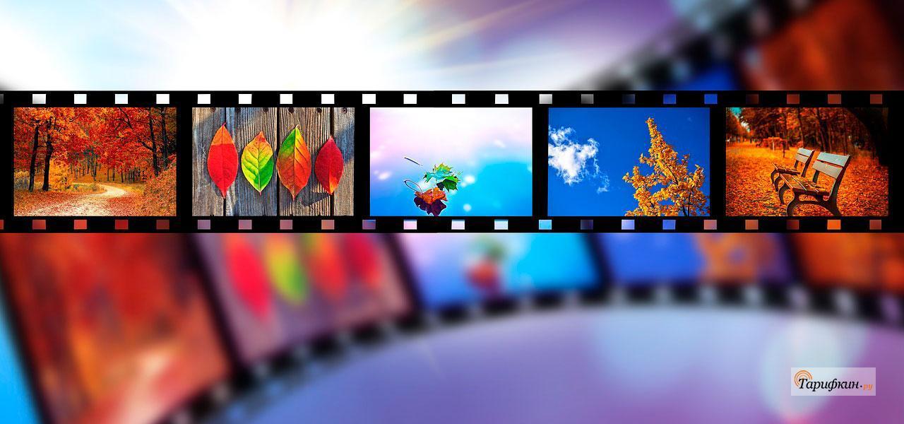 Какие форматы видео поддерживает Айфон
