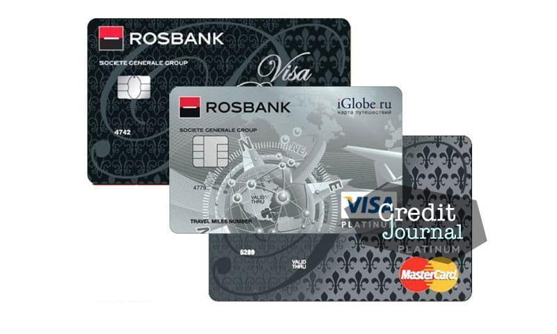 Кредитная карта от Росбанка