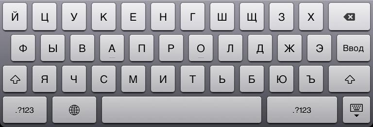 Картинки по запросу Russian Keyboard
