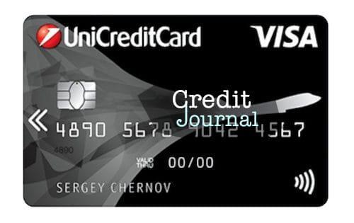VisaAirот Юникредит Банка