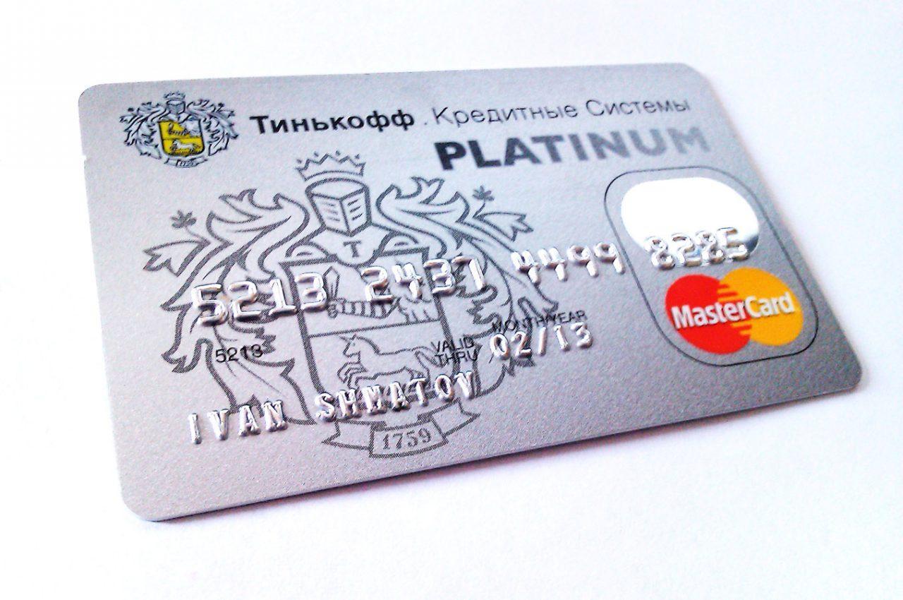 Как правильно пользоваться кредитной картой Тинькофф