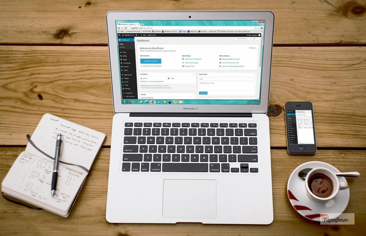 Описание услуги Билайн «Раздача интернета 5 ГБ в месяц»