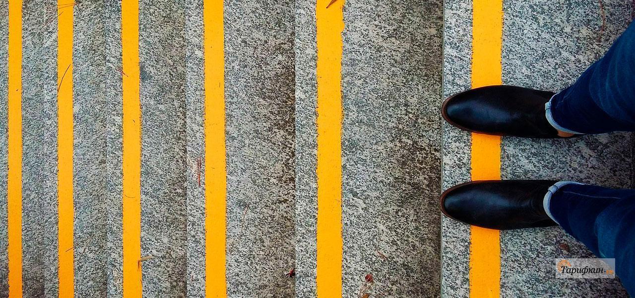 «Легкий шаг в Билайн» — мой новый номер