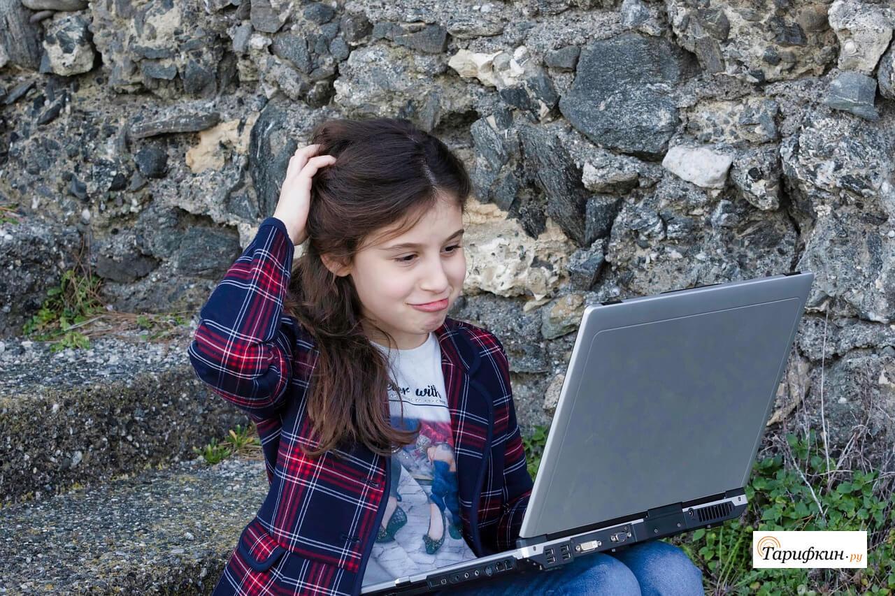 Яндекс запустил уроки информатики для российских детей