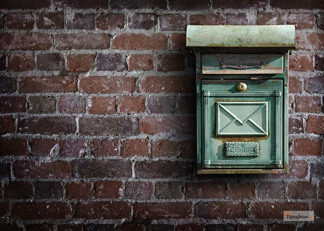 «Почта России» навязывает всем россиянам дорогие услуги