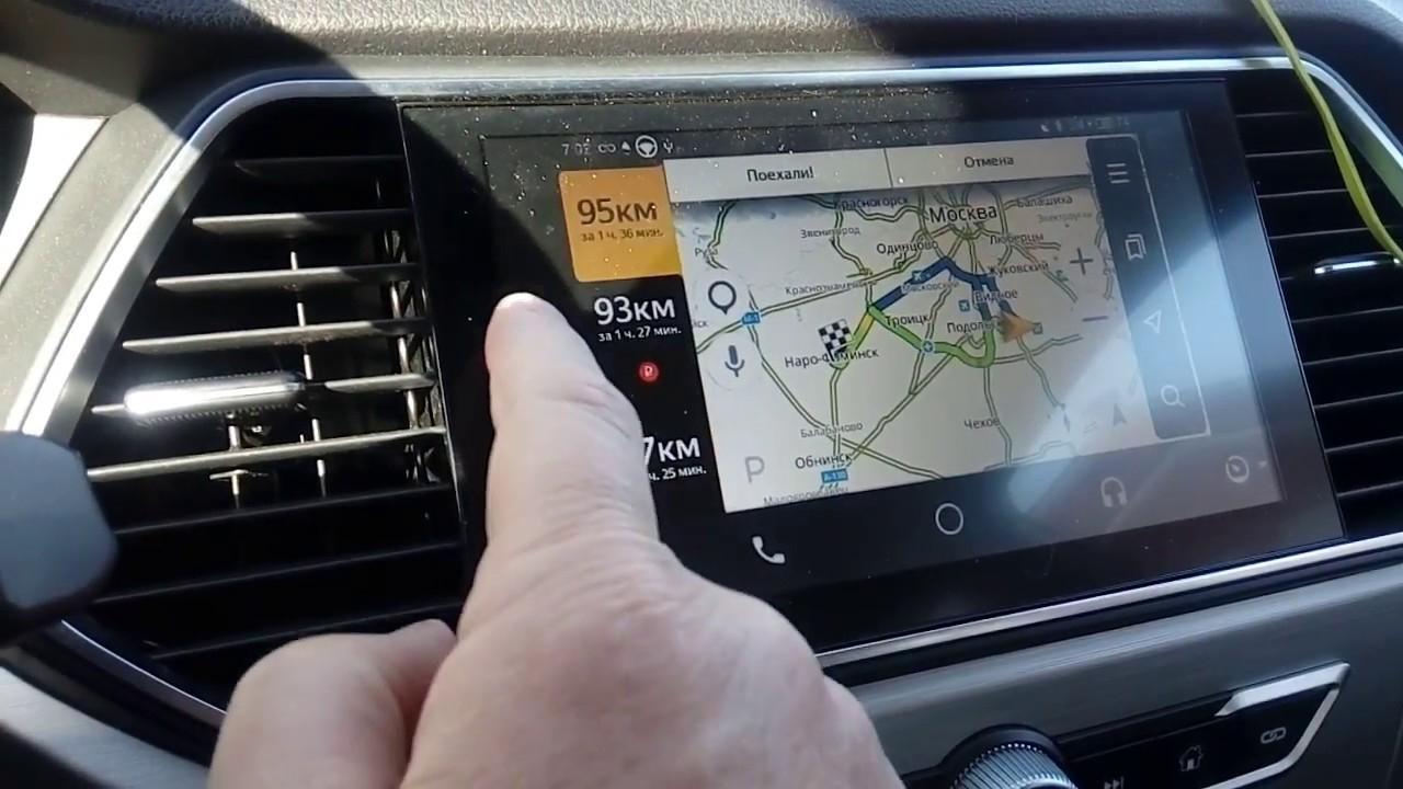 Ядекс.навигатор через Андроидавто