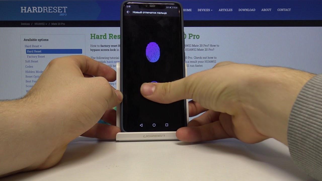 Как снять отпечаток пальца для разблокировки телефона