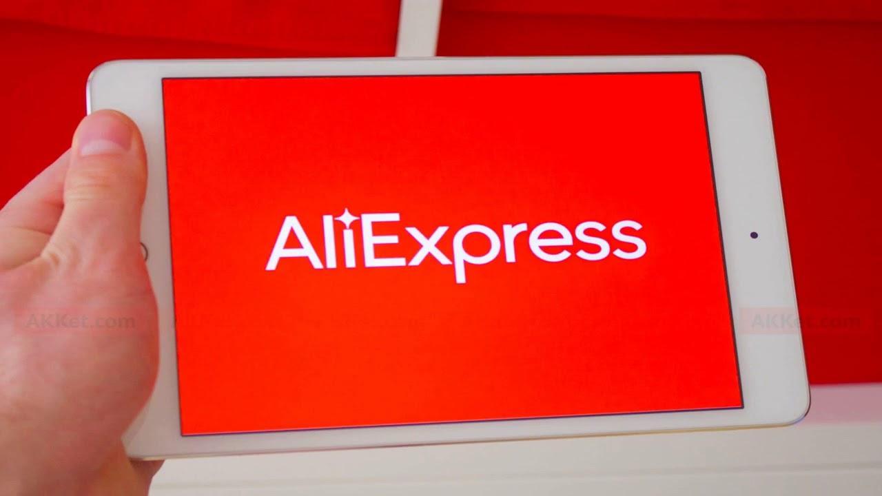 20 запрещенных товаров с Алиэкспресс