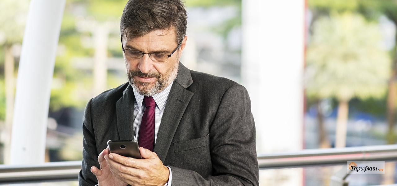 МегаФон сократил действие интернет-опций в ущерб абонентам