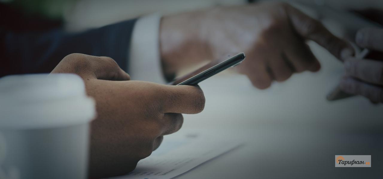 МегаФон увеличивает плату за «Удержание вызова»