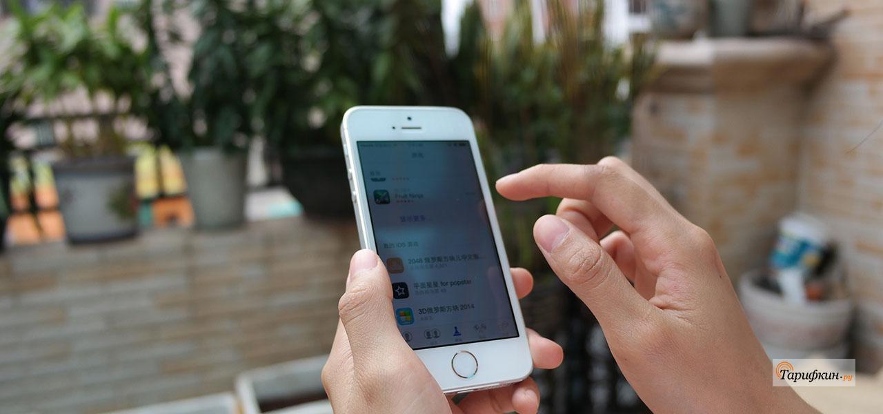 Удаление контактов с iPhone вручную и через синхронизацию