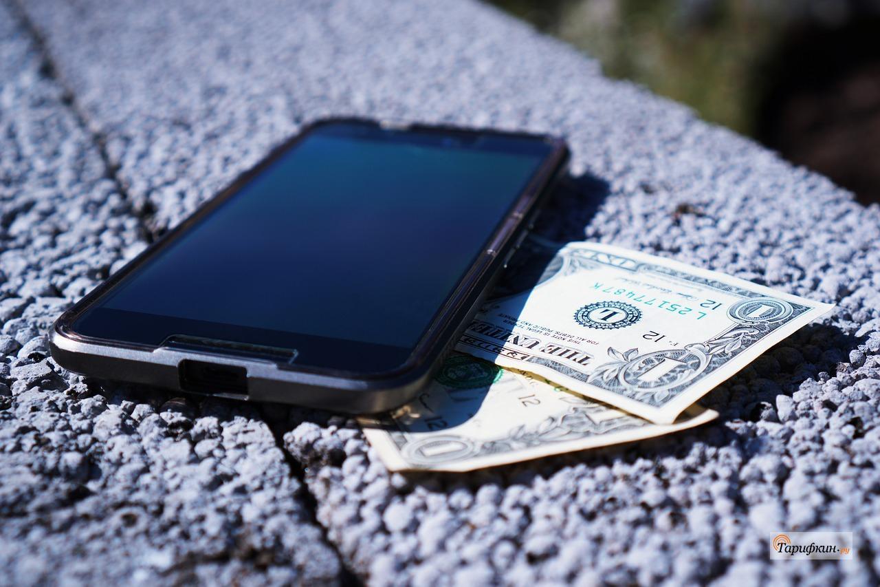 как перевести деньги с теле2 на билайн с телефона на телефон казахстан как не платить кредит коллекторам