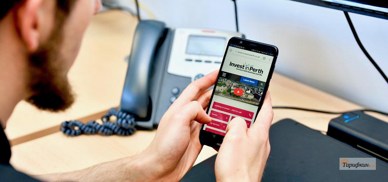 В России появился абсолютно бесплатный тариф от Danycom с пакетом минут и интернетом