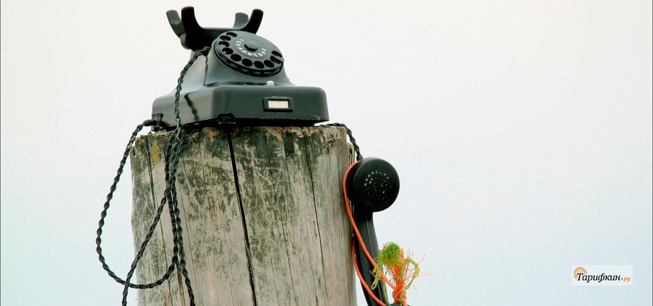 Мобильная сеть недоступна на Мегафон — почему