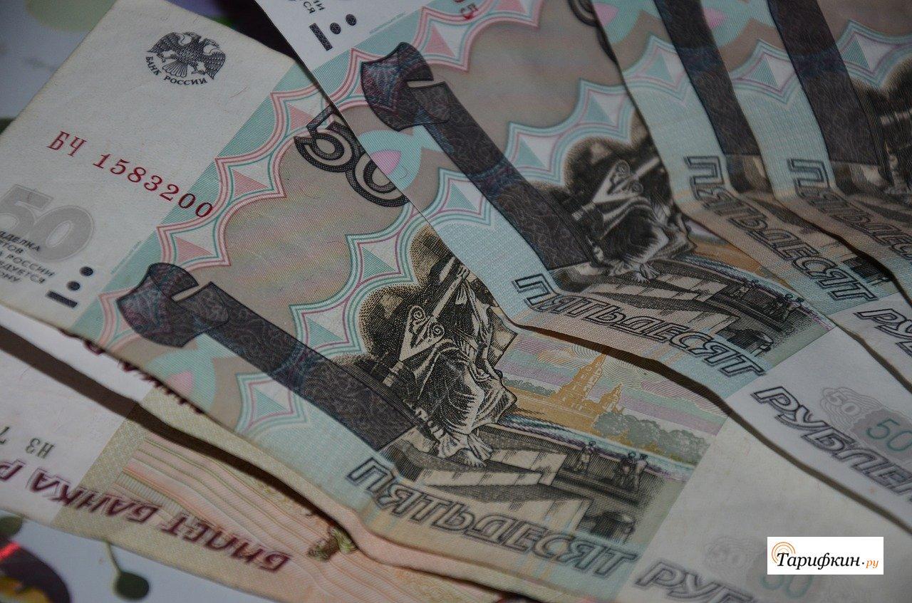 Теле2 повысил цены на популярном тарифе «Безлимит»