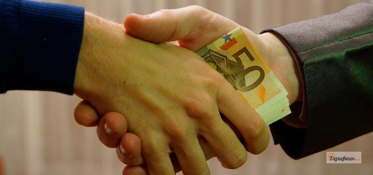 МТС кредит «На полном доверии»