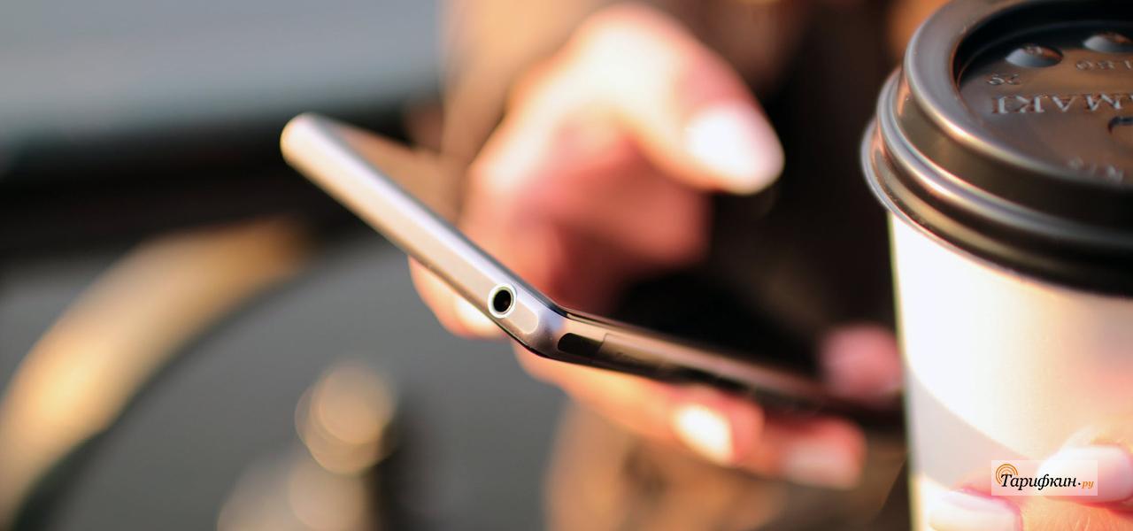 МТС запускает тарифы с безлимитным интернетом и спутниковым ТВ