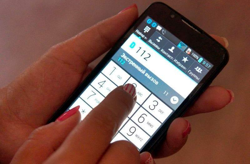 Телефон пишет — только экстренные вызовы: что делать