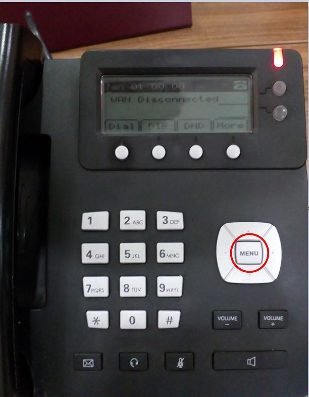 Настройка IP-телефонов Atcom 620R по рекомендациям специалистов
