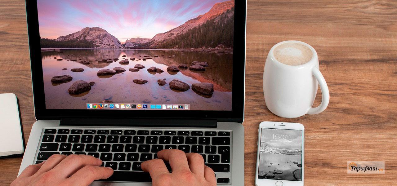 Настройка модема Билайн и подключение к ноутбуку