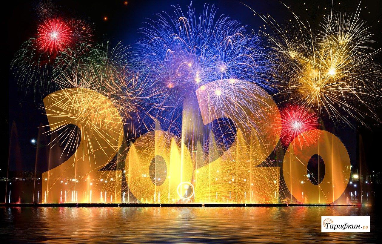 Описание акции «Подарки к новому году» от Теле2