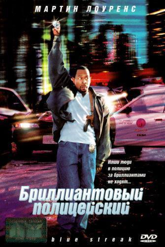 Нигерские комедии — список лучших комедий про негров   DostFilms » Страница 2