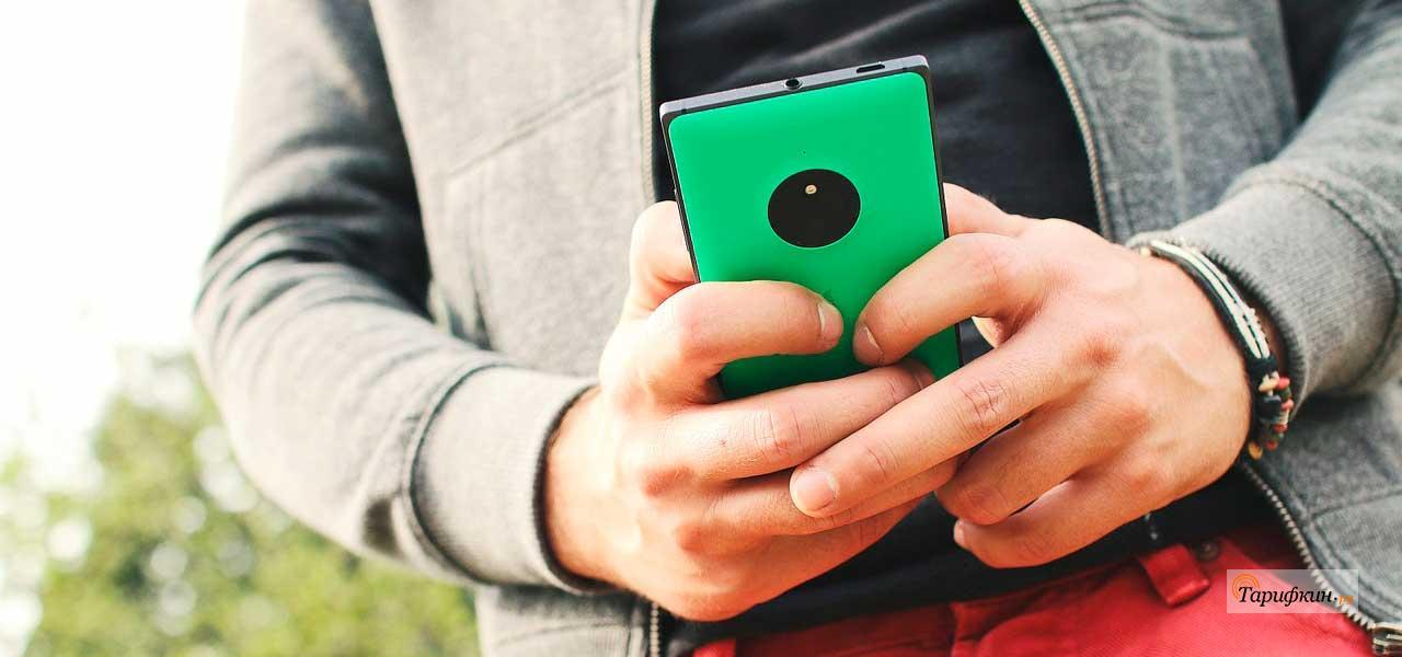 Номер центра СМС сообщений Мегафон