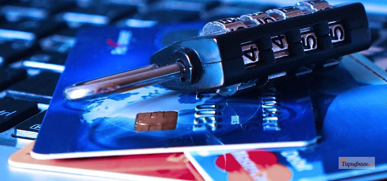 Новый вид мошенничества с SIM-картам грозит потерей денег