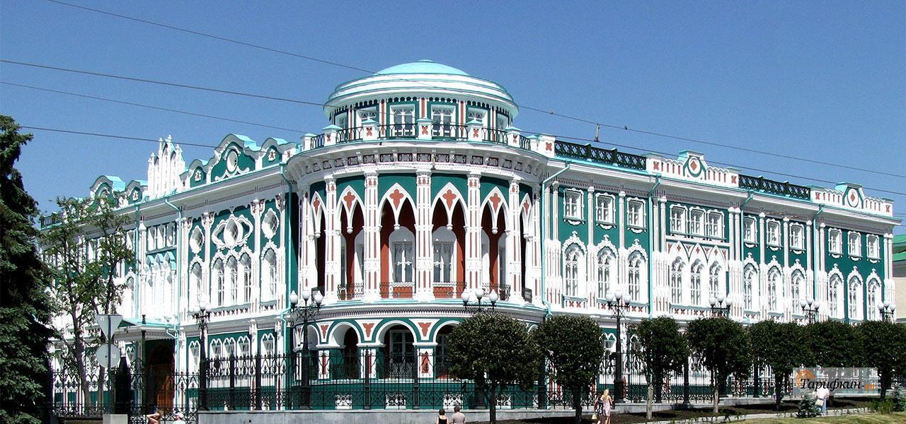 Обзор тарифных планов Йота в Екатеринбурге