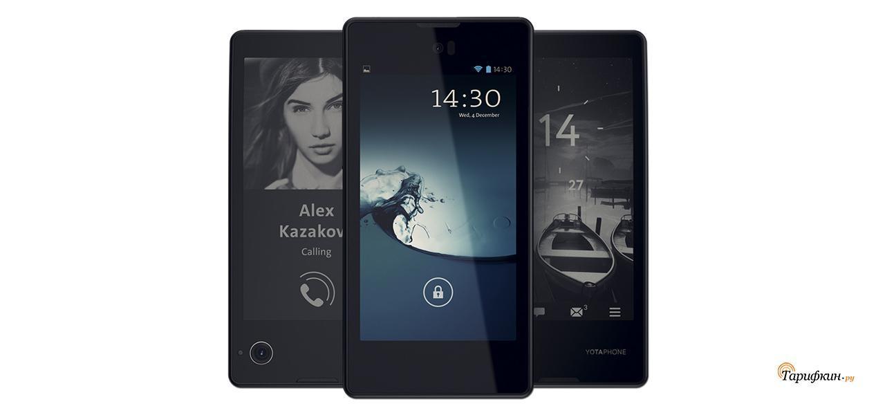 Обзор уникального смартфона YotaPhone 1 с двумя дисплеями