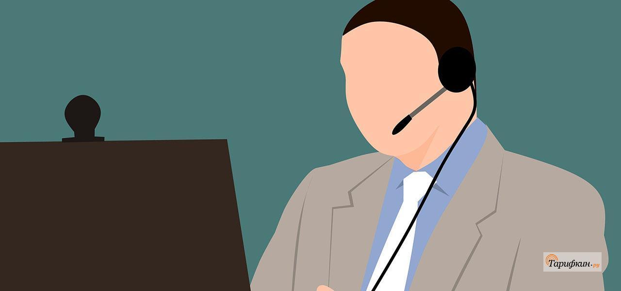 Как делать звонки через интернет на мобильный