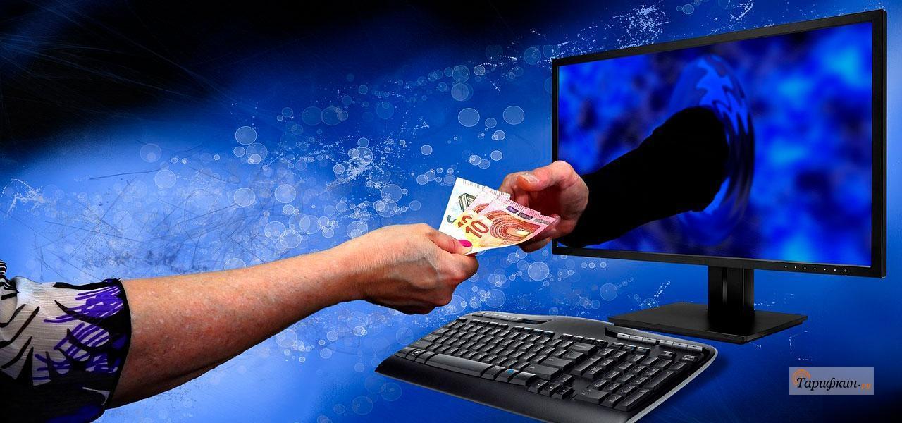 Оплата интернета Ростелеком через Личный кабинет