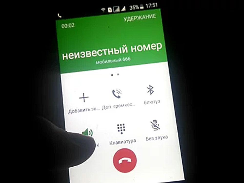Как определить скрытый номер телефона