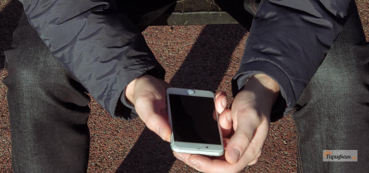 Осторожно — МегаФон скрытно поменял условия на популярной интернет-опции