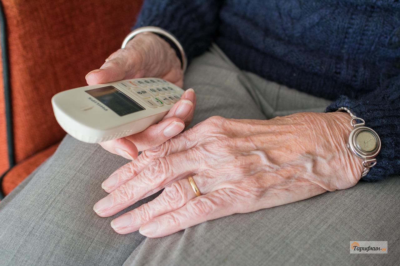 Мы отобрали лучшие тарифы для пенсионеров от МегаФон и других операторов