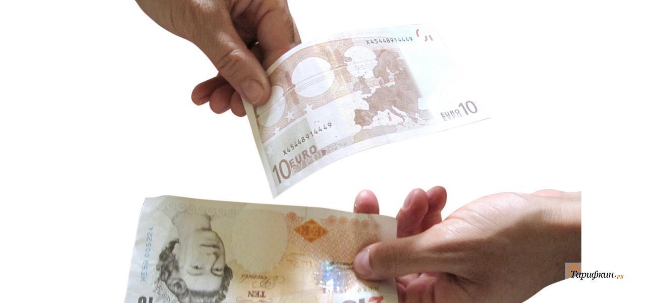 Перевод денег с номера Йота на номер МегаФона