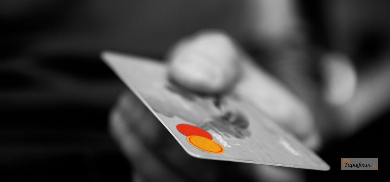 Перевод денег с номера Йоты на карту Сбербанка