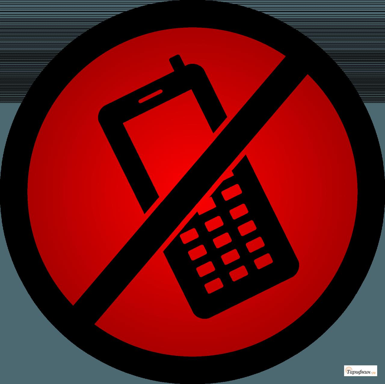 Эксперты подтвердили — Самсунг и Эппл пустили в продажу «радиоактивные» смартфоны