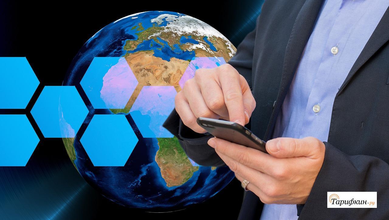 Как получить кэшбэк 25% при покупке смартфона в МТС