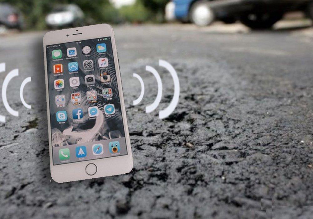 Как убрать вибрацию на телефоне