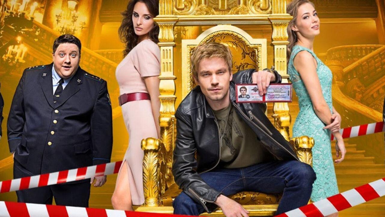 """Полицейский с Рублевки"""": любимые моменты сериала - В какой серии"""